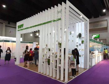 TCFF : In-Cosmetics Asia 2019